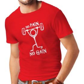 lepni.me 男性用Tシャツ 無痛無益 - ワークアウト、クロスフィット、フィットネス - 動機付けの引用 (L 赤 ホワイト)