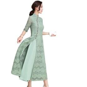 DRASAWEE(JP)チャイナドレス 改良する旗袍 チーパオ レースワンピース 復古 パーティードレス 演奏会 結婚式 ワンピース 披露宴 呼ばれ 二次会 イベント 全10色 グリーン L