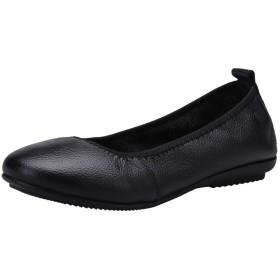 [Florai-JP] 婦人靴 パンプス フォーマル 大きいサイズ 軽い ぺタンコ リクルート オフィス 通勤 フラットシューズ 柔らかい 歩きやすい カジュアル 滑り止め 快適 コンフォート 秋 妊婦 ドライビングシューズ 22.5-26.5cm