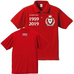 【名入れ、メッセージプリント、オリジナルポロシャツ、スポーツデザイン】還暦祝い赤いポロシャツ 還暦祝い還暦ハッピーゴルフウェアァー・ハッピーゴルフウェア(プレゼントラッピング付)(Mサイズ)クリエイティcre80還暦