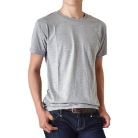 (アローナ)ARONA Tシャツ メンズ 無地 クルーネック 半袖 /M1.5/ 7杢グレー LL