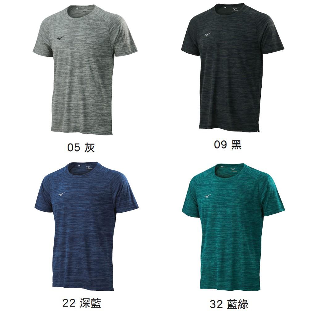 MIZUNO 美津濃 吸汗速乾 男 短袖T恤 運動上衣 32TA9005