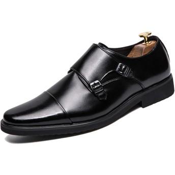 [トーフォズ] ビジネスシューズ メンズ 紳士靴 革靴 大きいサイズ 耐摩耗性 滑り止め 快適 冠婚葬祭 結婚式 制菌消臭 衝撃吸収 通勤 通気性 ブラック 28.0cm XRS52033
