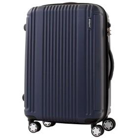 [バーマス] スーツケース プレステージ2 機内持込可 34L 49cm 2.7kg 60262 60252 【60】ネイビー