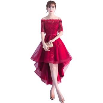 Newsight(ニューサイト)レディース ワンピース ドレス 刺繍レース フィッシュテール 結婚式 パーティー (S, レッド)
