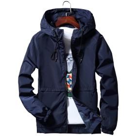 Blissmall ウィンドブレーカー メンズ ナイロン ジャケット 防風 登山 軽量 春秋冬 パーカー スタジアムジャンパー 618 BB7 (3XL, 紺(帽子))