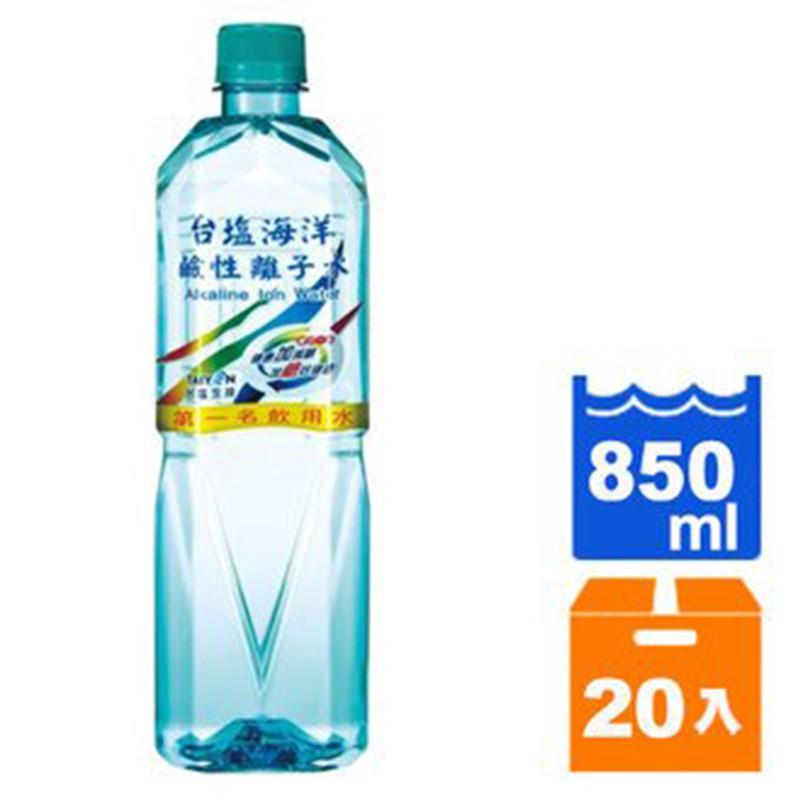 台鹽海洋鹼性離子水850ml(20入)/箱【康鄰超市】