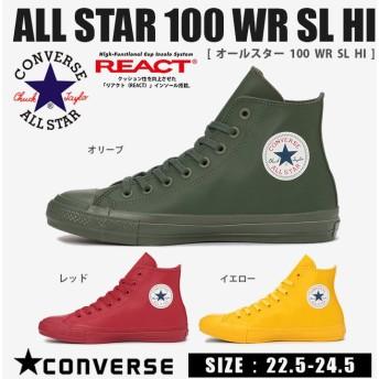 CONVERSE ALL STAR 100 WR SL HIコンバース オールスター 100 WR SL HI レディース スニーカー 新作 ハイカット レイン 防水