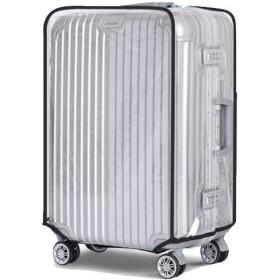 SAISAI (サイサイ) キャリーカバー ラゲッジカバー スーツケース カバー 透明 PVC 防水カバー レインカバー GU-CARRY-COVER (ONE/20)