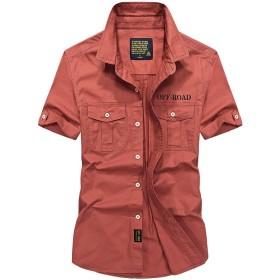 ミリタリー 半袖 シャツ カジュアルシャツミリタリーシャツメンズ アウター 半袖ミリタリーシャツカーゴ 男性着 メンズ 半袖 ボタン シャツ(レッド M)