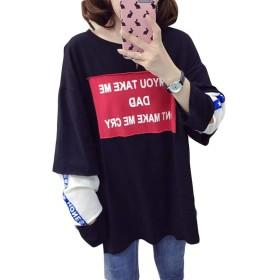 BeiBang(バイバン) レディース 長袖 tシャツ ゆったり ロンt レイヤード風 カットソー 大きいサイズ プルオーバー トレーナー 切り替え 韓国ファッション 通学(16黒)