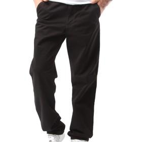 (ネルロッソ) NERLosso ワイドパンツ メンズ ロング 大きいサイズ ゆったり 大きめ 太め ボトムス 正規品 29サイズ ブラック cmi24117-29-bl