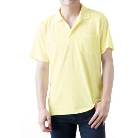 ティーシャツドットエスティー ポロシャツ ドライ 半袖 無地 ポケット付き UVカット 4.4oz メンズ ライトイエロー S