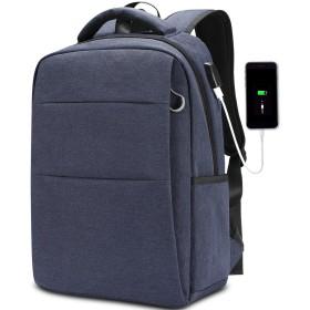 AUGUR リュックサック 大容量旅行バッグ 撥水 通勤通学 出張 旅行 多機能バックパック 15.6インチPC対応 耐衝撃 耐傷 アウトドア適用 USBポート搭載ビジネスリュック 男女兼用 洗濯可能 (紺)