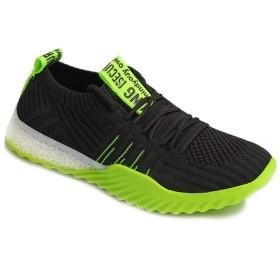 [パルクール] 大人の男女兼用の通気性の網のスポーツの靴のレースアップスニーカーのためのランニングシューズ 23cm 黒 緑