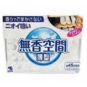 (業務用80セット)小林製薬 無香空間薄型 1個 【×80セット】  送料無料