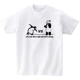 【おもしろTシャツ】白黒つけるぜ Tシャツ (M, ホワイト)