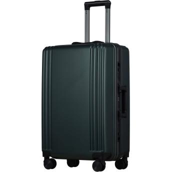 [MACMILLAN](マクミラン) スーツケース キャリーバッグ キャリーケース Mサイズ 63ℓ 受託手荷物対応 3泊 4泊 5泊 8輪キャスター フレーム ダイヤル [アウトレット] (グリーン)