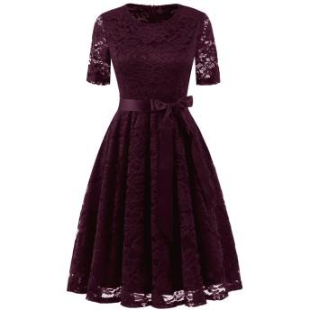 Dresstell(ドレステル) 結婚式ドレス パーティー ワンピース レース 半袖 ひざ丈 二次会 お呼ばれ 発表会 レディース ワインレッド 2XLサイズ