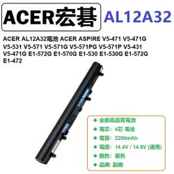 ACER E1-530G電池 E1-530 E1-570G ACER E1-572G電池 4芯