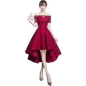 (ファッションファン) FASHION FAN オフショルダー レディース パーティドレス ドレス (XL, 1.ワインレッド)