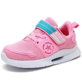 [パルクール] 春秋子供靴ファッション通気性ピンクレジャースポーツシューズ男の子女の子白ランニングシューズ子供スニーカー 22cm ピンク