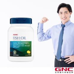 GNC健安喜 魚油膠囊食品 (90顆)