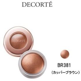 【 定形外 送料無料 】 コーセー コスメデコルテ アイグロウ ジェム BR381