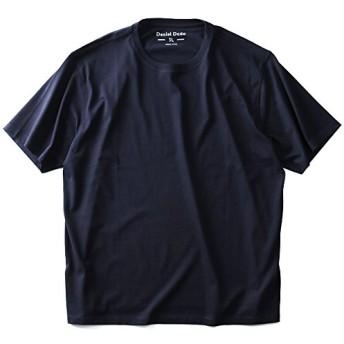 DANIEL DODD オーガニック無地Tシャツ azt-180261 大きいサイズ メンズ【106.ネイビー-3L】