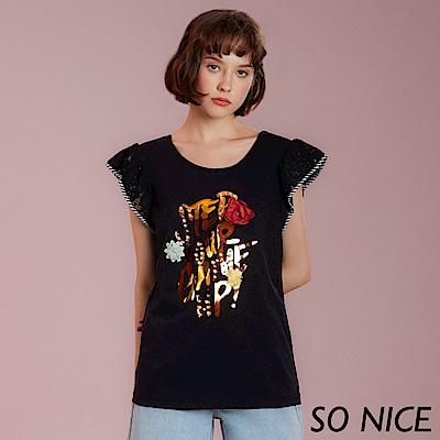 SO NICE優雅花朵炫彩燙字拼接上衣