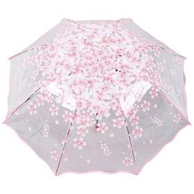 Snone超軽量 透明な桜柄傘 日傘 レディース傘 晴雨兼用傘 萌える 可愛い傘 美しい桜 女性 レディース用 折り畳み傘 持ち運び 携帯用傘