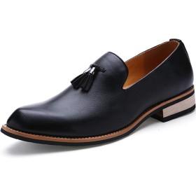 [インボラ] ビジネスシューズ 革靴 メンズ ストレートチップ 紳士靴 本革 フォーマル カジュアル 四季 ブラック JAH37 25.5cm