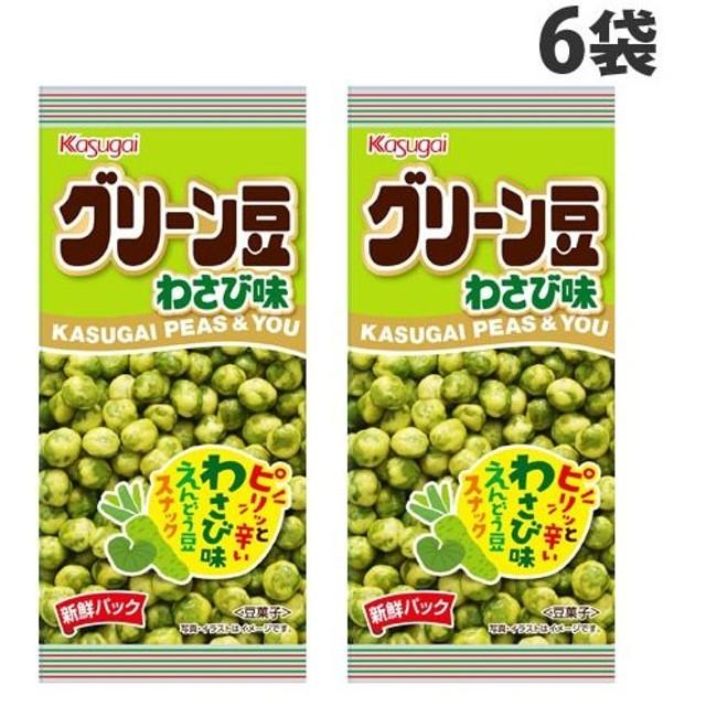 春日井製菓 グリーン豆 わさび味 40g×6袋