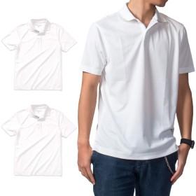(Richard&Neil) スポーツ ドライ ポロシャツ S-8Lサイズ メンズ 無地 吸汗速乾 消臭 2枚組 白 S