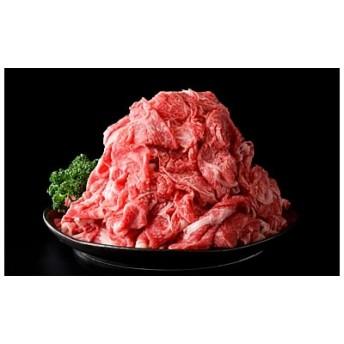 国産交雑牛切り落とし約1.3kg(約650g×2) C-030