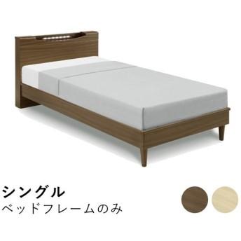 すのこベッド シングル 幅99.5×奥行209×ヘッドボード高さ79cm ライト コンセント付 高さ2段階調節可能 ステーションタイプ 代引不可