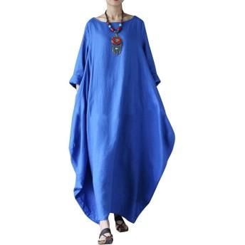 OMZIN マキシワンピース レディース 夏 森ガール 体系カバー ロング丈 大きいサイズ 痩せ服 癒され系 フォーマル 結婚式 ママ服 お出かけ ブルー L
