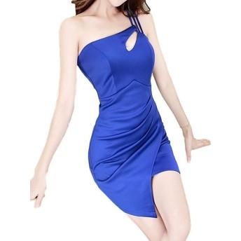 [ココアンドユカ] 胸 あき セクシー 肩出し かわいい キャバ 嬢 ドレス パーティ オフショルダー ワンピース カシュクール ワンピ 過激 (ブルー, XL)