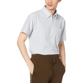 (ユナイテッドアスレ)UnitedAthle 5.3オンス ドライカノコ ユーティリティー ポロシャツ(ボタンダウン)(ポケット付) 505101 [メンズ] 443 OXグレー XS