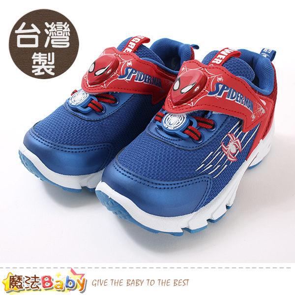 台灣製造優質舒適耐穿運動型閃燈運動鞋,好穿又好看 蜘蛛人流行電影授權圖案設計漂亮可愛,小朋友最開心