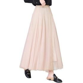 レディース チュールスカート スカート フレア ロング丈 大人可愛い フレアスカー チュチュ パニエ チュールスカート チュールスカート チュチュスカート シースルースカート ウェストゴムスカート