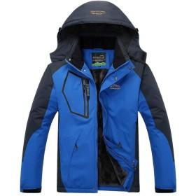 Xingsiyue メンズ ジャケット ウインドブレーカー フード付 厚手 裏起毛 コート 防水 防風 釣り 登山服 ハイキング 冬