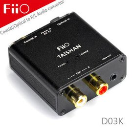 FiiO D03K數位類比音源轉換器(同軸/光纖轉RCA AV立體聲)-可適用於APPLE TV【風雅小舖】