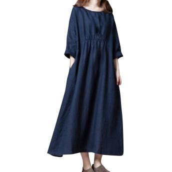 Binse ワンピース レディース 棉麻混 長袖 ロング丈 ゆったり 着痩せ 体型カバー 大きいサイズ