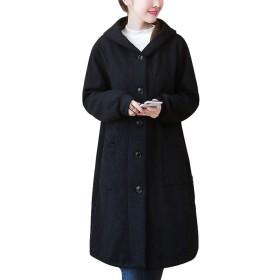 Trayosin コート レディース アウター チェスターコート ロング丈 ジャケット ロングジャケット裏ボア 無地 フード付 暖かい 体型カバー 大きいサイズ