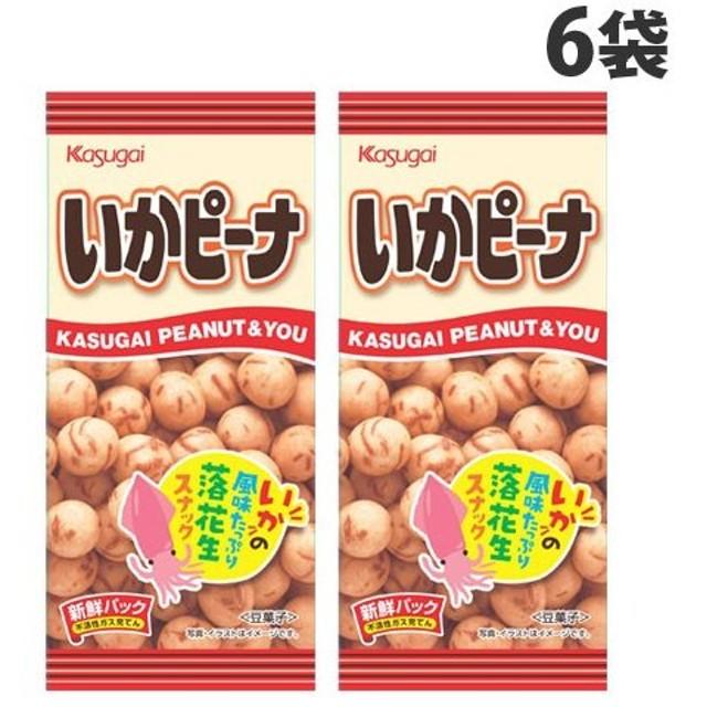 春日井製菓 いかピーナ 38g×6袋