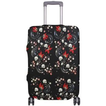 スーツケースカバー 荷物カバー スカル 鯉 桜の花 伸縮素材 ラゲッジカバー 防塵 擦り傷防止 トラベルアクセサリ 旅行