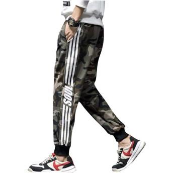 IKFSDFジョガーパンツ メンズ スウェット サルエル カーゴ スキニー テーパード ワーク ゆったり ロングパンツ 大きサイズ