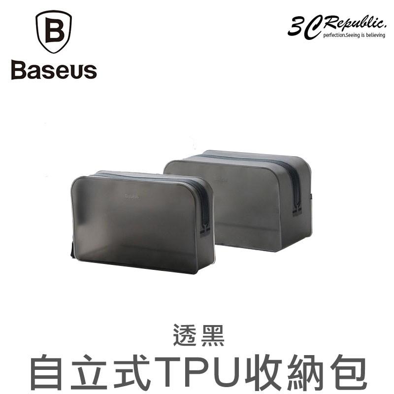 Baseus 自立式 TPU 化妝包 收納包 電子 器件 收納 化妝 包 小包