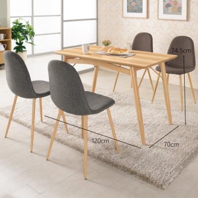 MUNA 漢娜4尺餐桌(1桌4椅)芬妮布餐椅(共兩色) 120X70X74.5cm